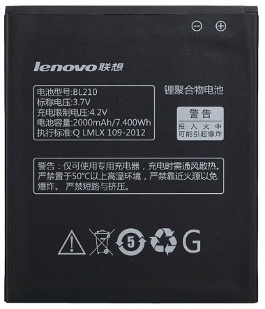 LENOVO Battery For A656/ A658T/ A750e / A766 / A770E / S650 / S658t / S820 / S820e (BL 210)