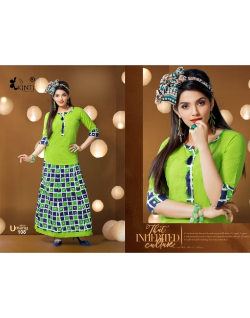 Rs 361 Piece - UMANG 2 By KINTi Stitched Skirts and Tops Wholesale Catalog 12 pcs