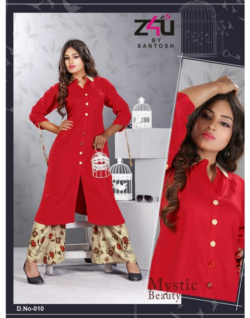 Rs 799 Pc Kasturi Vol 5 Kurti With Palazzo Wholesale Catalog 10 pcs