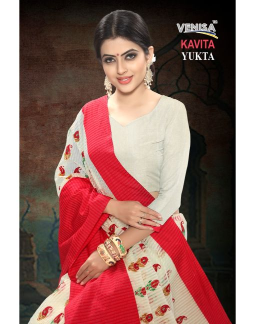 Rs 375 Pc Venisa Kavita Saree Wholesale Catalog 06 pcs