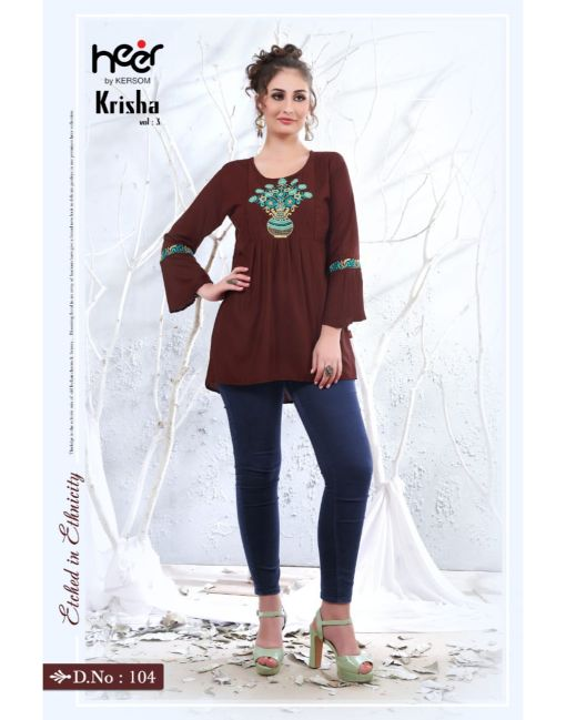 Rs 328 Pc Heer By Kersom Krisha Vol 3 Wholesale Top Catalog 08 pcs