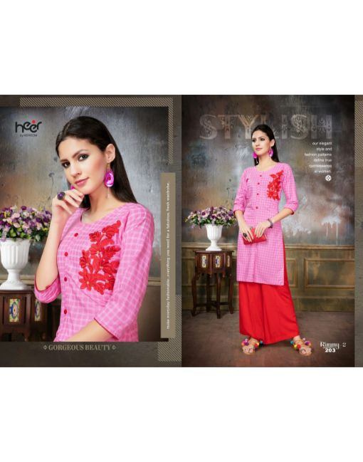 Rs 549 Pc Heer By Kersom Rimmy Vol 2 Kurti With Palazzo Wholesale Catalog 08 pcs